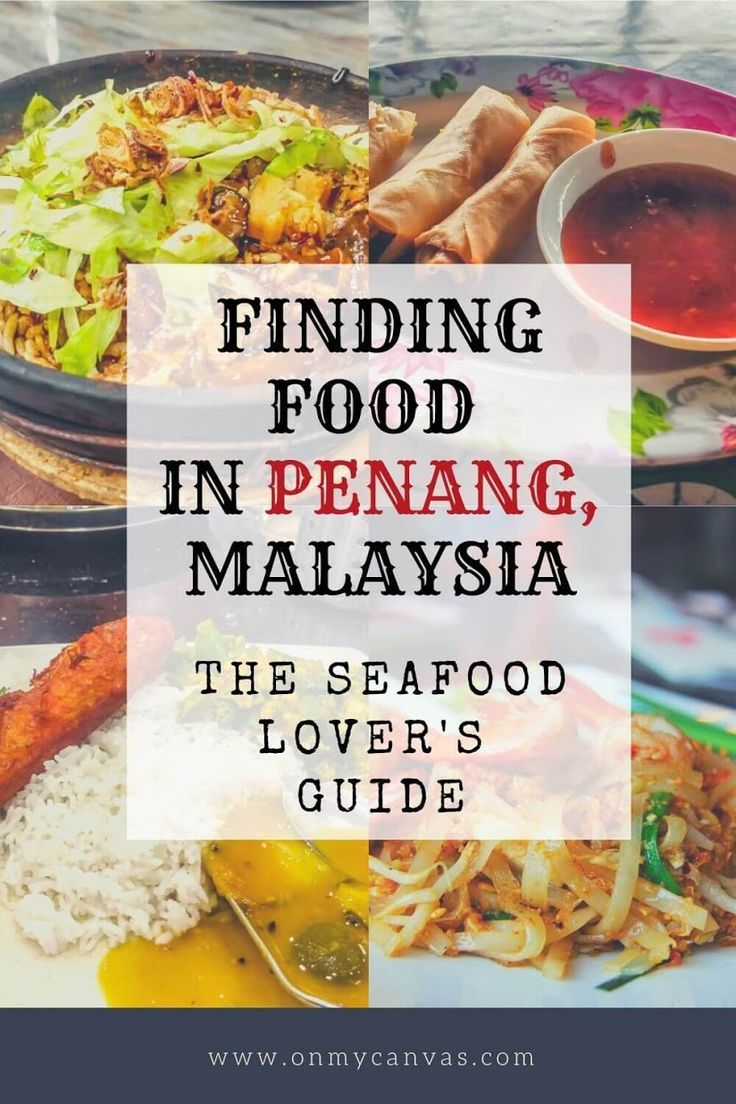 What To Eat In Penang The Seafood Lover S Guide In 2020 Food Food Guide Best Street Food