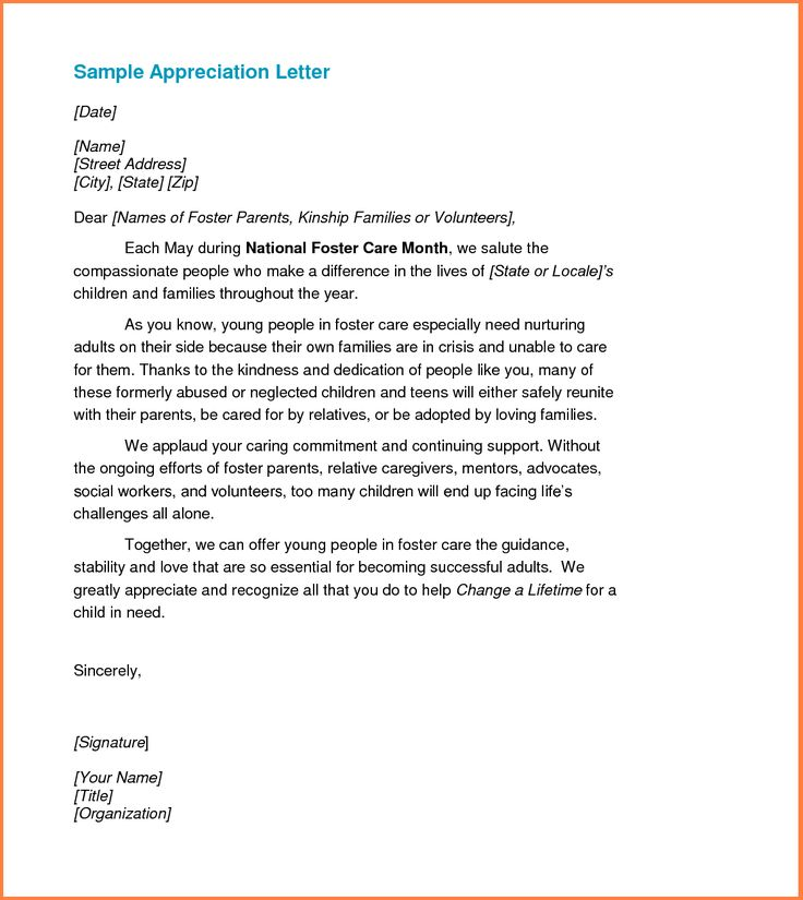 sample letter appreciation recognition thank you letters for - commitment letter