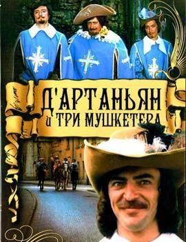 Костюм король из к ф три мушкетера