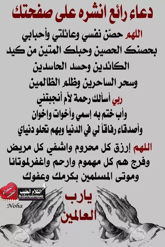 Pin By The Noble Quran On I Love Allah Quran Islam The Prophet Miracles Hadith Heaven Prophets Faith Prayer Dua حكم وعبر احاديث الله اسلام قرآن دعاء Movie Posters Movies Poster