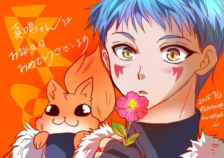 Akatsuki no yona / Yona of the dawn anime and manga mobile wallpaper    Shin and Ao cute blush