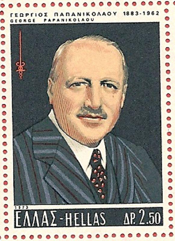 Greek stamp dedicated to Dr Pap [1973]