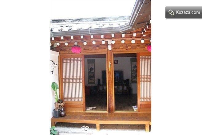 Arirang House Hanokstay at Bukchon, Seoul
