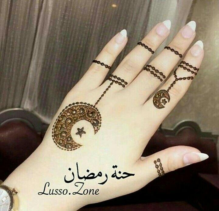 Pin By Hanan On Henna Tatto O Latest Mehndi Designs Mehndi Designs Henna Designs Hand