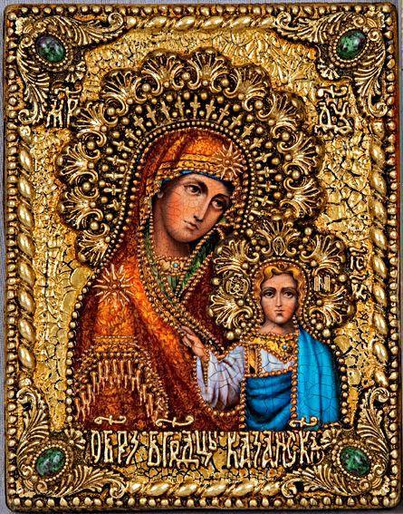 Икона Божьей Матери Казанская 19 х 23 см, роспись по дереву, позолота, самоцветы