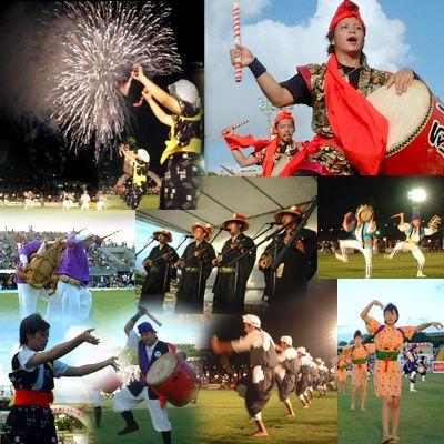 Eisa Festival at Okinawa