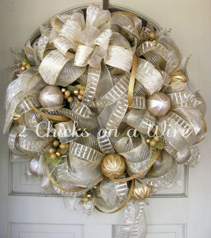 Stunning Christmas Wreath in Ivory/Champagne Gold/True Gold, Scripted Christian Ribbon, Shatterproof Ornaments & berry picks by 2 Chicks on a Wire!