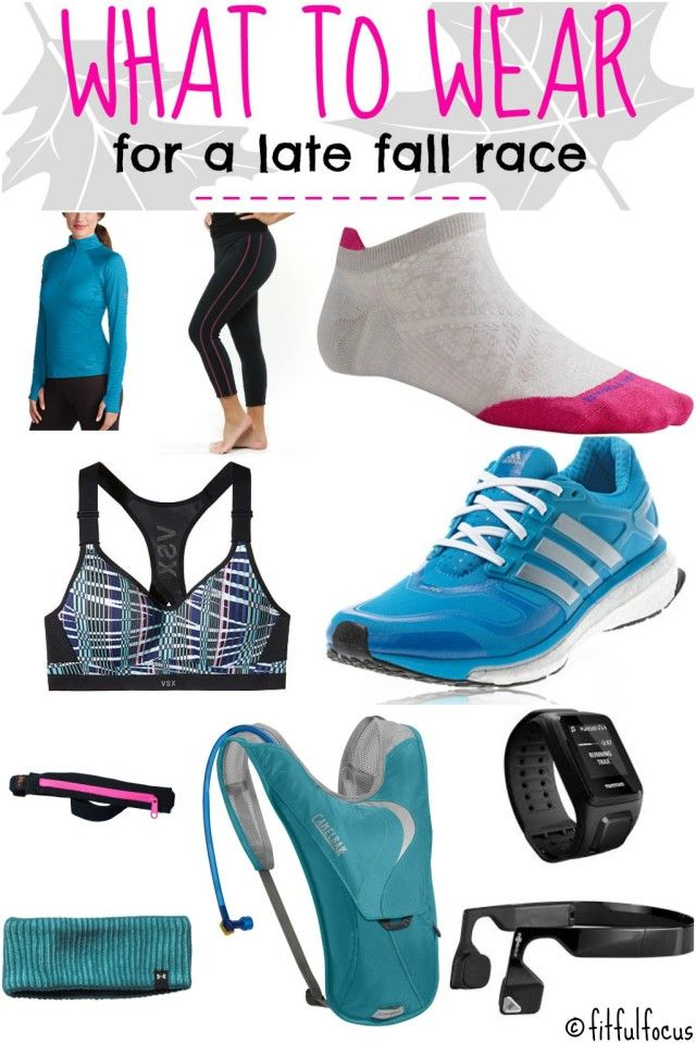 What To Wear For A Late Fall Race | Fit & Fashionable Friday | Race Day Gear | Race Day Fashion | What To Wear For A Marathon | Fit Fashion