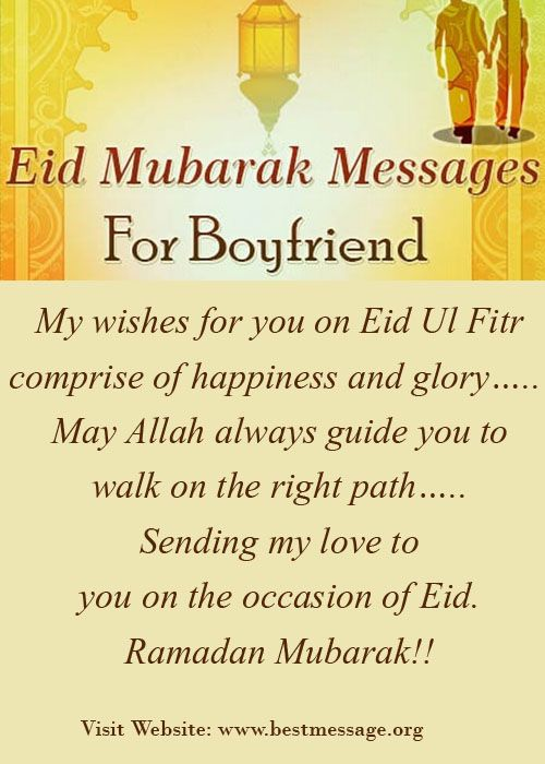 Browse collection of romantic Eid Ul Fitr messages to wish your boyfriend on Whatsapp and facebook. Lovely Best Eid Mubarak text messages to wish your beloved on Ramadan.