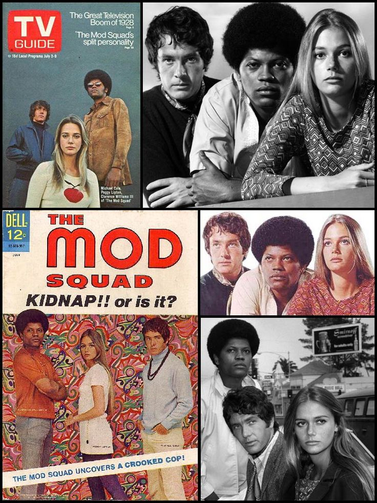 """The Mod Squad premiered on ABC on Sept. 24, 1968 and starred Michael Cole as 'Peter Cochran', Peggy Lipton as 'Julie Barnes' & Clarence Williams III as 'Lincoln """"Linc"""" Hayes'."""