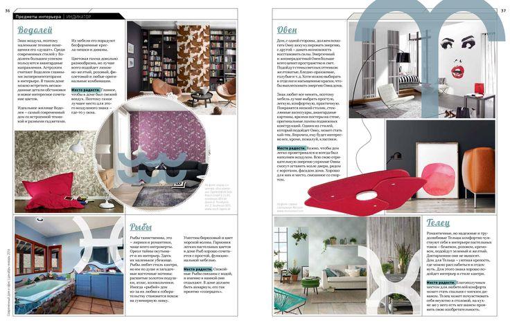 Trio collection design Filippo Mambretti on MODERN HOME AND OFFICE magazine 01/2016