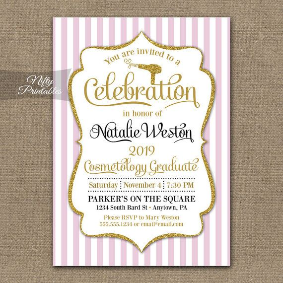 Cosmetology Invitation  Printable Cosmetology by NiftyPrintables