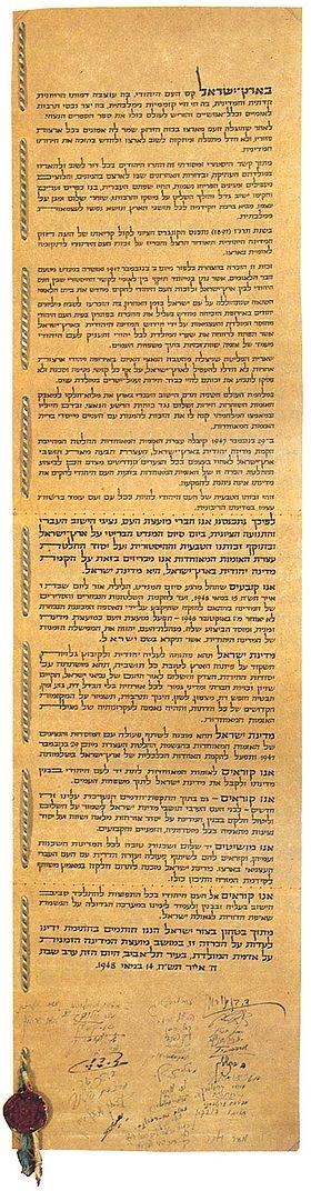 14/05/1948 : déclaration d'indépendance de l'État d'Israël.