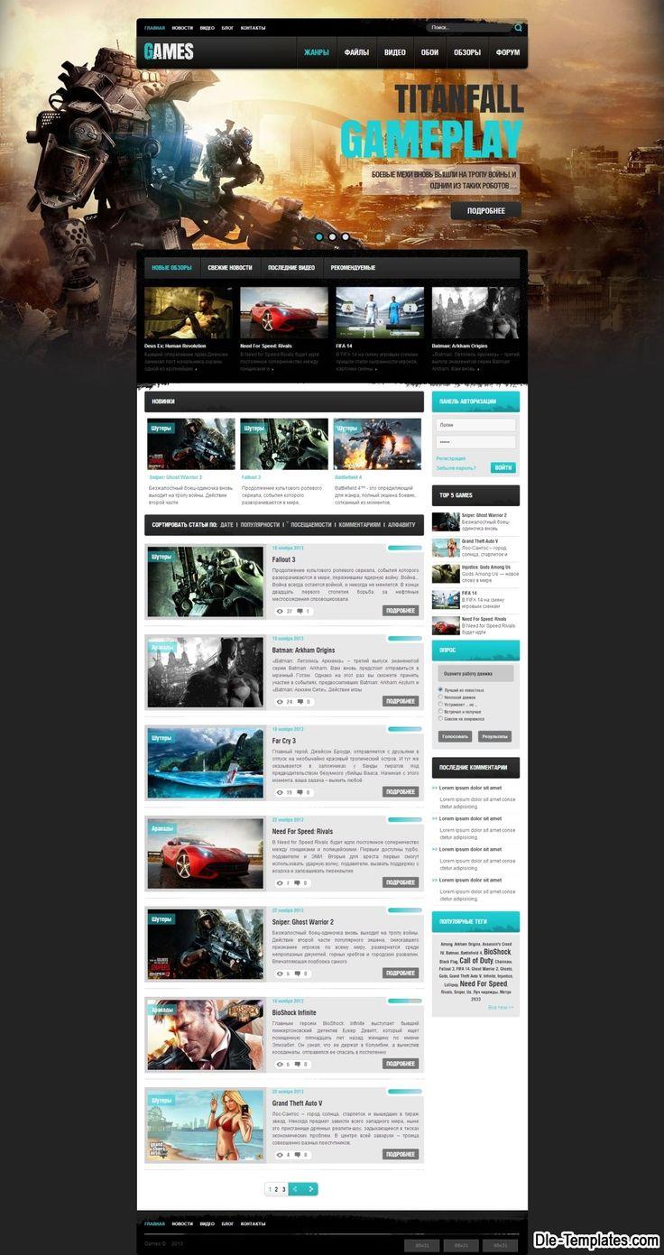 Games для DLE #templates #website #шаблон #сайт #web