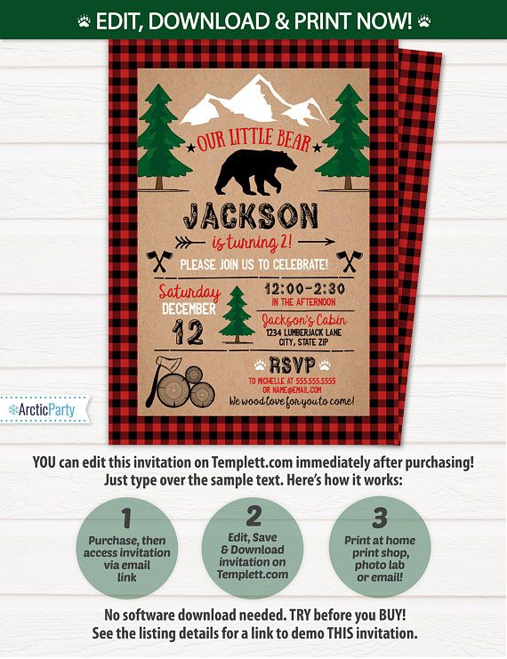 Lumberjack Party Invitations Lumberjack Birthday Party $7.99 #LumberjackPartyInvitations #LumberjackBirthdayPartyInvitations #LumberJackInvitations