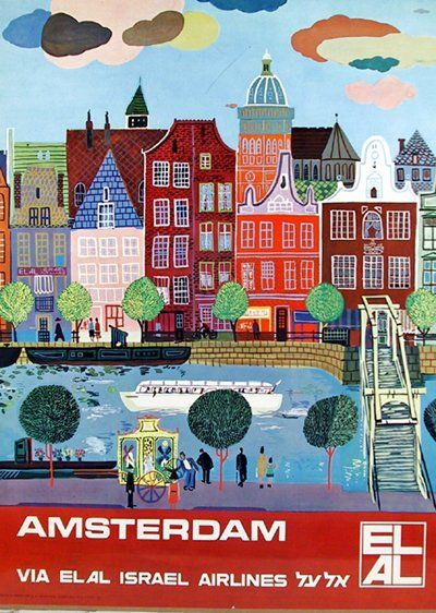 Vintage Travel Poster, Amsterdam, Israel Airlines circa 1967