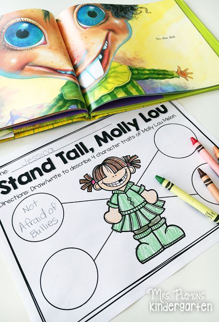 Stand Tall, Molly Lou Melon is a fantastic back to school read aloud for learning about character traits. Molly Lou is such an interesting little girl so there are definitely LOTS of unique character traits to discuss.