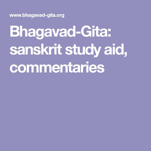 236 Best Images About Bhagavad Gita AS IT IS On Pinterest