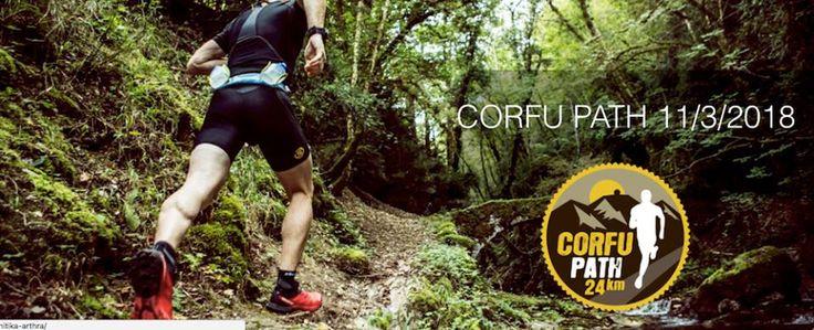 2ος Ορεινός Αγώνας Corfu Path στις Κυνοπιάστες Κέρκυρας