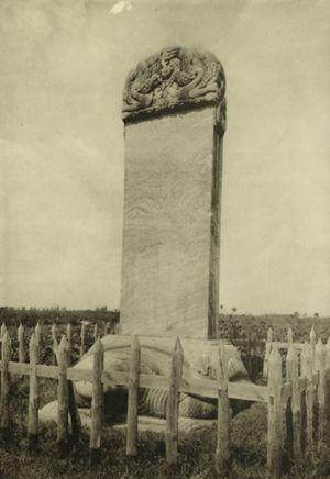 일제는 청 멸망 후 쓰러뜨렸던 삼전도비를 복구하여 세워놓았다. 당시의 사진이다. /사진=국립문화재연구소