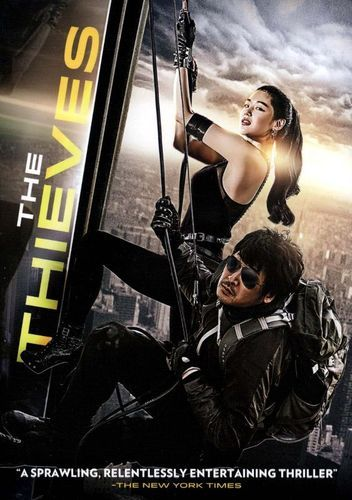 The Thieves [DVD] [2012]