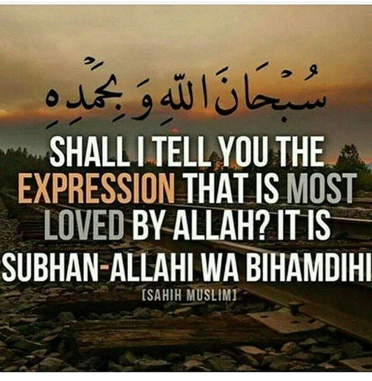 1000 islamic inspirational quotes on pinterest islam