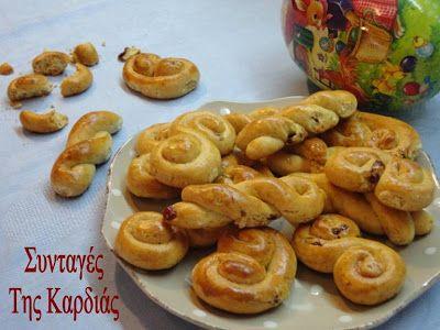 Koulourakia with cranberries - ( Easter Greek Cookies)Πασχαλινά κουλουράκια με κράνμπερις