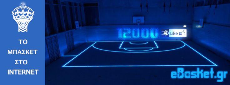 12.000 Likes! + την αγάπη και την αποδοχή σας! Τnk u guys & gals! Luv u all! Το #Basket στο Internet #ebasket #basketball #Greece #Hellas