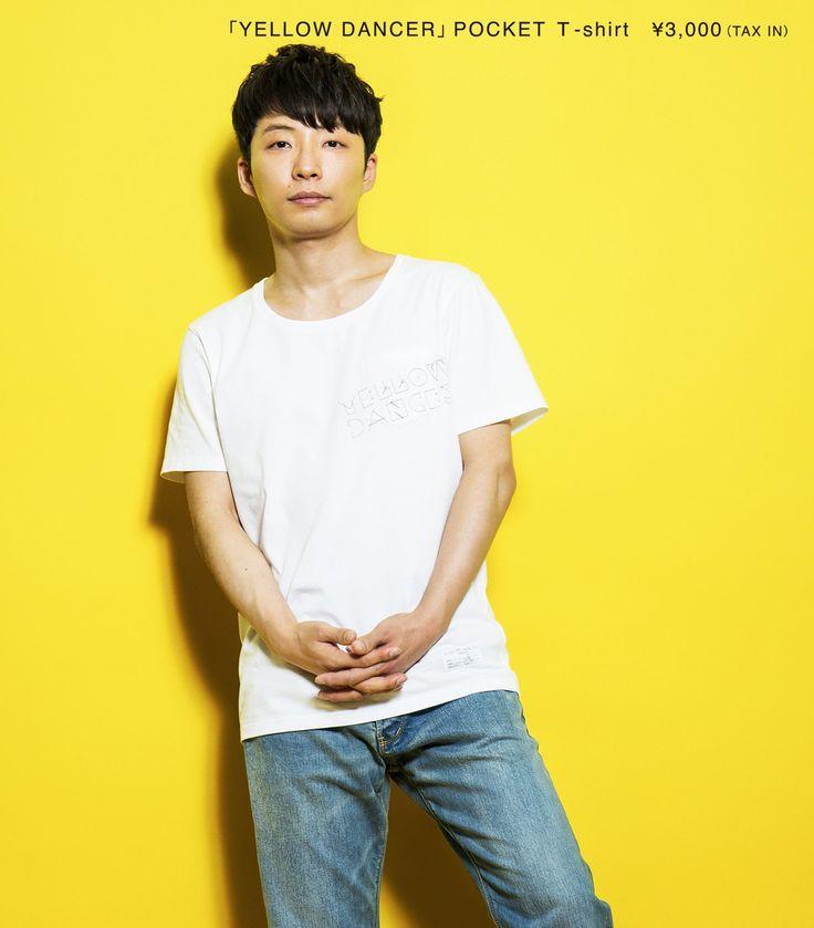 明日・明後日の神戸ワールド記念ホール公演はチケットをお持ちでないお客様もグッズ購入が可能です!「YELLOW DANCER」POCKET T-shirtの写真はこちら!Tシャツは全てS,M,L,XLの4サイズ展開です。