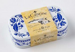 おしゃれすぎる缶詰が、まさかのマルハニチロから。 本場フランスの人気シェフピエール・サング氏お墨付きのフレンチ素材ブランド「La Cantine(ラ・カンティーヌ)」|さばフィレ オリーブオイル|マルハニチロ