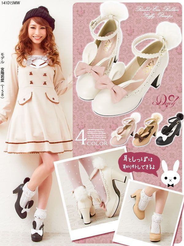 LOLITA Rabbit Ears Bunny Janpaese Womens Cute Tail Shoes Princess High Heels#484 | eBay