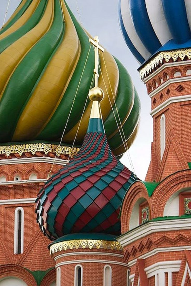 St. Basil's Onion Domes, Moscow, Russia