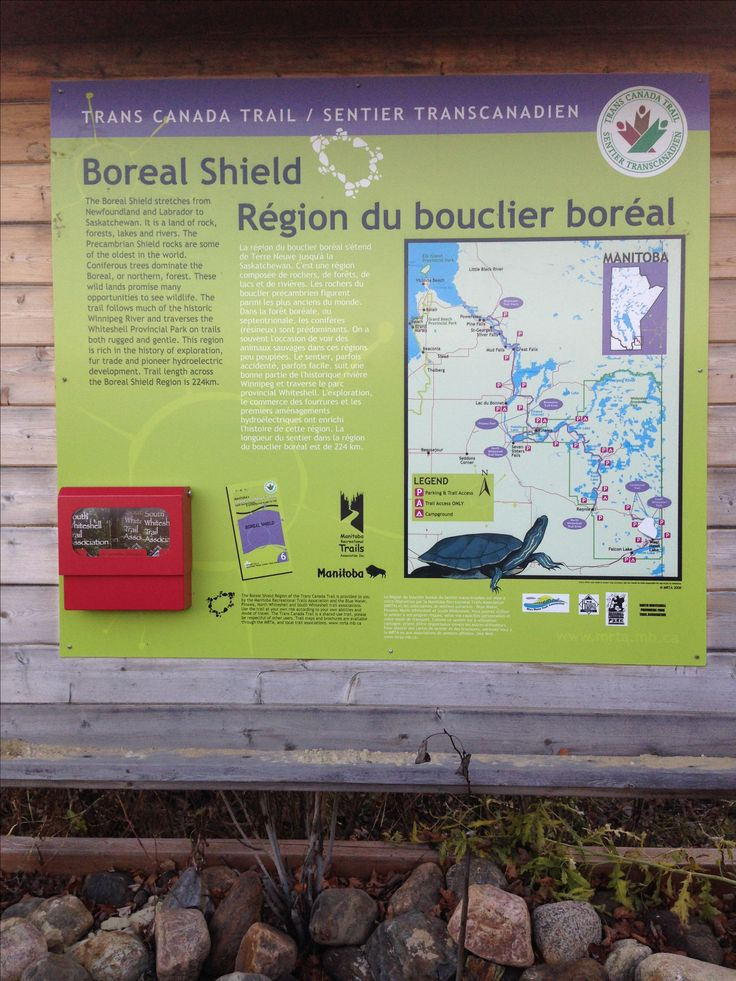 Boreal Shield Trail Map Caddy Lake, Mb  November 06, 2016 Photo by Michelle Lambert