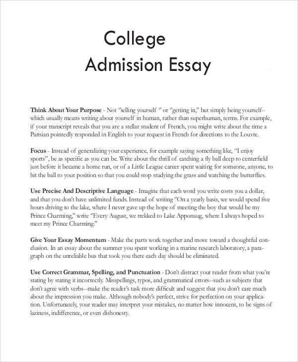 College Application Essay Sample Example Expository For