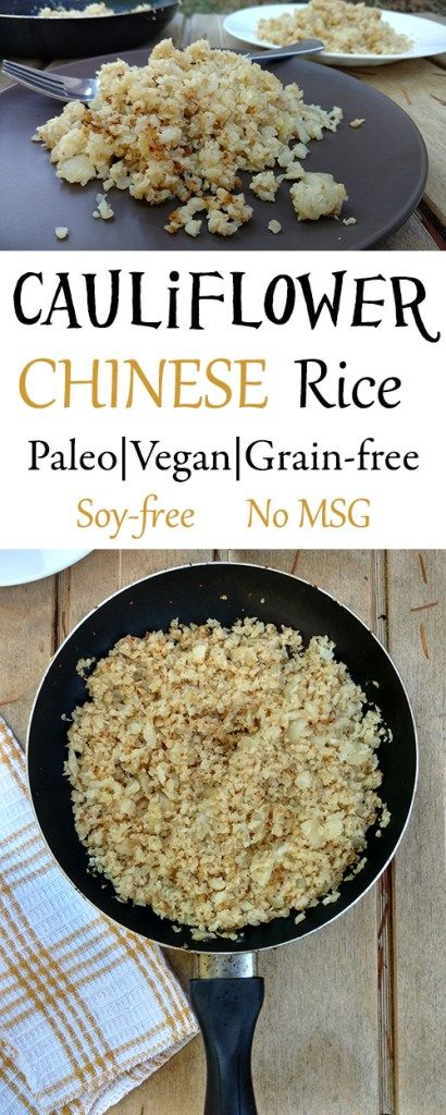 Cauliflower Chinese rice is paleo, vegan, nut-free, grain-free, gluten-free, soy-free, MSG-free, sugar-free and healthy. Only 5 ingredients.