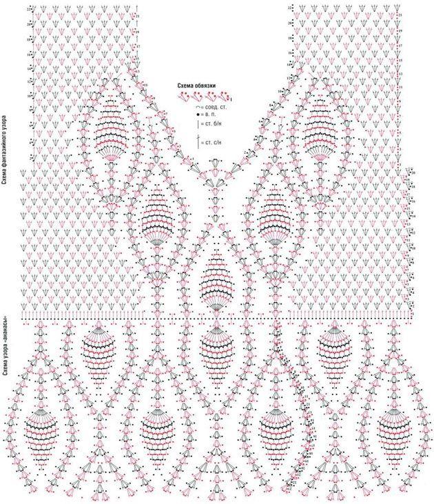 Вязаный юбочный костюм. Описание и схемы