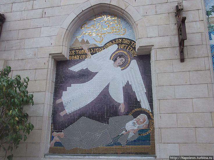 Церковь Пресвятой Девы Марии * Каир * Провинция Каир * Египет * Африка * Города, страны и материалы * Материалы * Личная страница: Napoleon