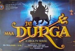 Jai Maa Durga is an adaptation from Durga Shaptshati. Set of 12 DVDs and 46 Epsidoes. Audio in Hindi with English Subtitles. Shipped everywhere in USA, Canada, Australia, New Zealand, United Kingdom, Europe and worldwide.