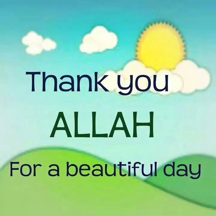 Thank You Allah For Everything Quotes: 1000+ Images About I'm A Believer! On Pinterest