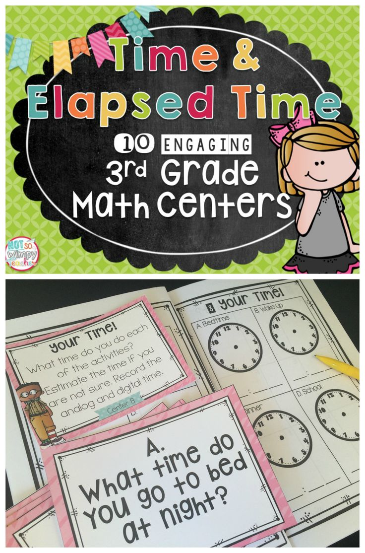 This product includes 10 engaging math centers that review time and elapsed time skills. They are ideal for 3rd graders or as a review for 4th graders. Students have a recording book and rotate through 10 different centers. Centers include constructed response math journaling, task cards and sorts.