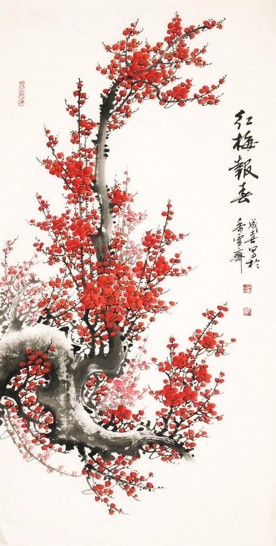 Plum CNAG000477 Chinese painting flowers, Japanese