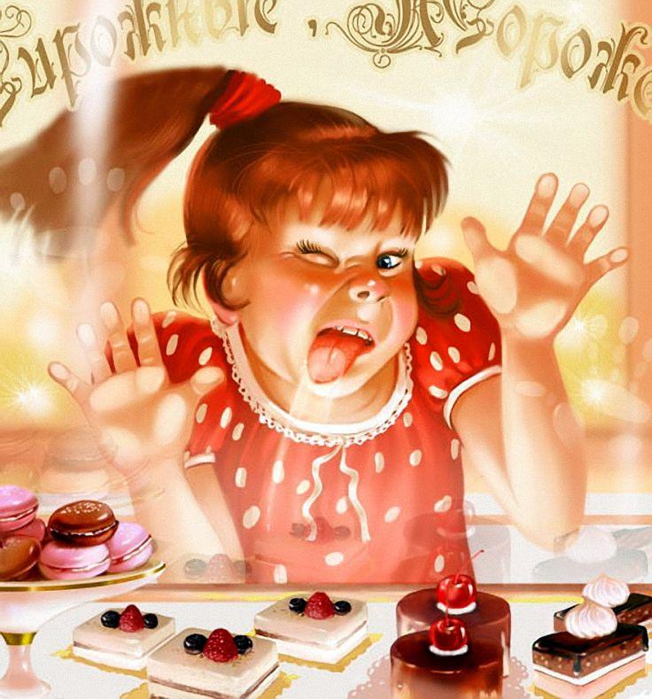 Днем рождения, приколы из вк картинки сладкоежки