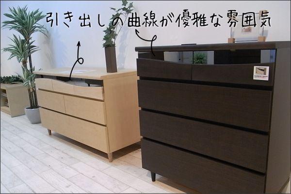 寝室にも大画面テレビを置ける安心なハイタイプテレビ台、テレビチェスト