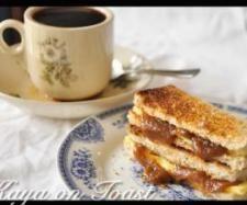 Kaya (Coconut custard jam) - Thick and smooth