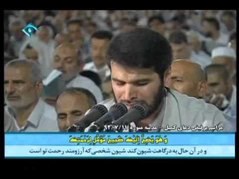 Dua Kumail in Madineh by Dr.Motiei دعای کمیل مدینه میثم مطیعی
