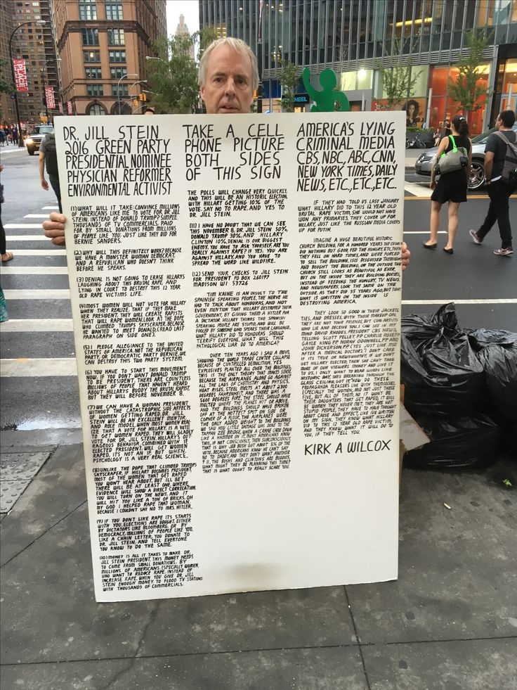 Politics in Astor Place 14th Sept 2016