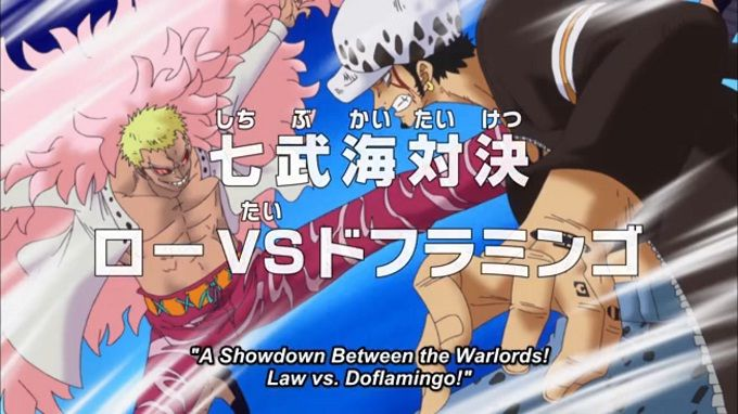 Watch One Piece Episode 661 English Subbed HQ