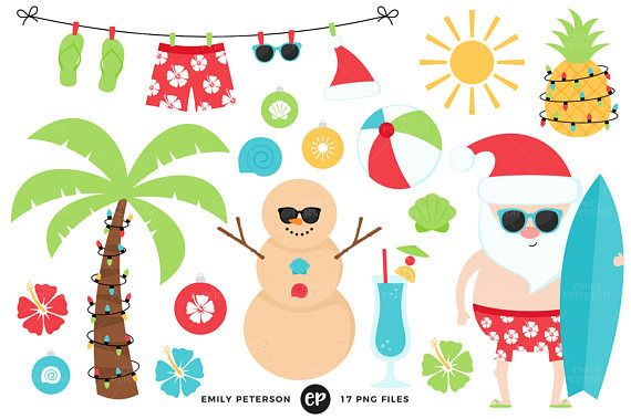 Merry Christmas In July Clipart.Pin On Ep Clipart