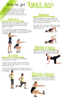 Squats, Bridge, Lunge, Donkey Kick, and Pistol Squat