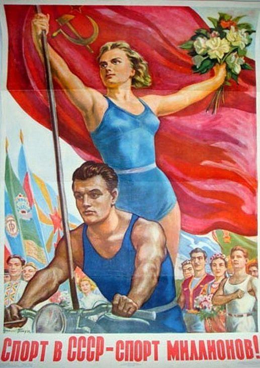 Советская пропаганда: плакаты и лозунги, призывающие к здоровому образу жизни времен (фото 35)